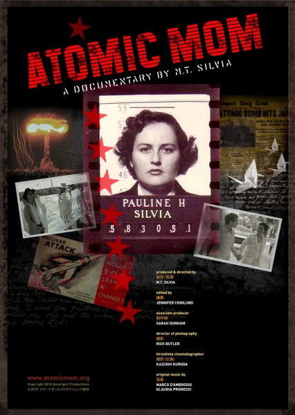 atomicmom_poster