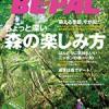 magazine_201406-thumb-150xauto-3800