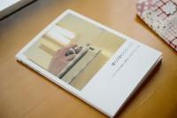 160621上士幌中学校3年1組写真集「僕らの変わらない日々」表紙