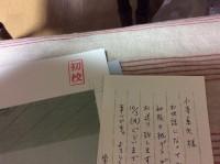 161001torukyoushitu_shoko